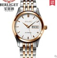24 Jewels MIYOTA Automatic mechanical watch 50M water  BERLIGET wristwatches mens Automatic mechanical watch