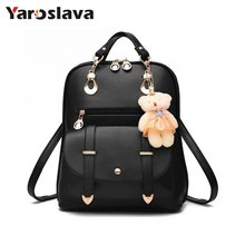 2017 new arrival fashion women backpack new spring and summer students backpack women Korean style backpack high quality LL24