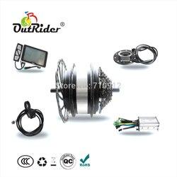 Najnowszy! Outrider e-bike 36 V z podwójną prędkością hamulec tarczowy wolne koła silnika/zestaw do roweru elektrycznego OR01B21