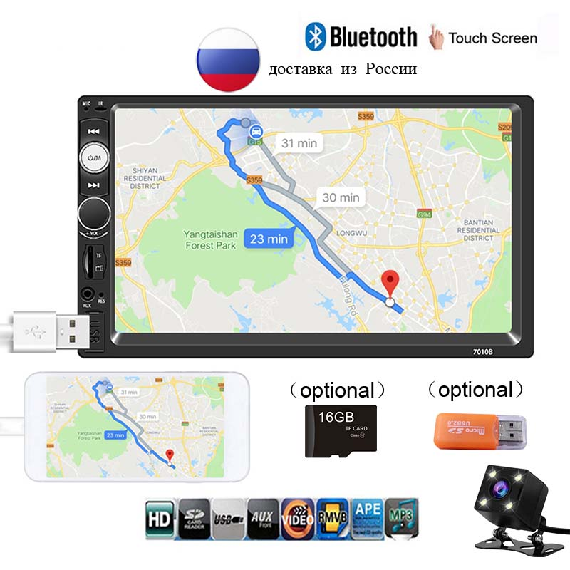 7010b 2 din Autoradio 2din multimidia Radio universel voiture 7 ''ecran Autoradio Mirror Link Bluetooth Auto stéréo caméra arrière