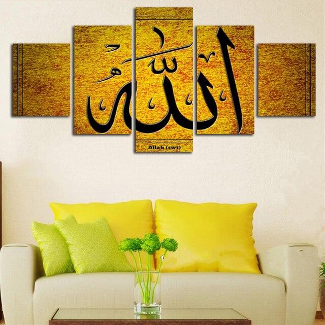 Enchanting Cost Plus Wall Art Gallery - Wall Art Design ...