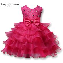 2017 Baby Princess birthday Party dresses for girls Wedding Bridesmaid teenagers Girls Dress Children Clothing Kids Girl Clothes