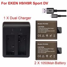 Действие Камера запасных Батарея 2×1050 мАч платные Батарея + Dual USB Зарядное устройство Док-станция для EKEN H9 H9R H3R H8