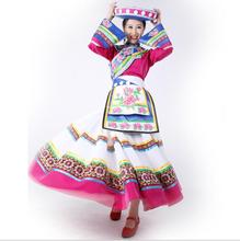 Oriental Asian Ethnic minority dance clothing Yun Nan Province PuMi Nationality Dance Costume China ethnic Pu Mi Outfit