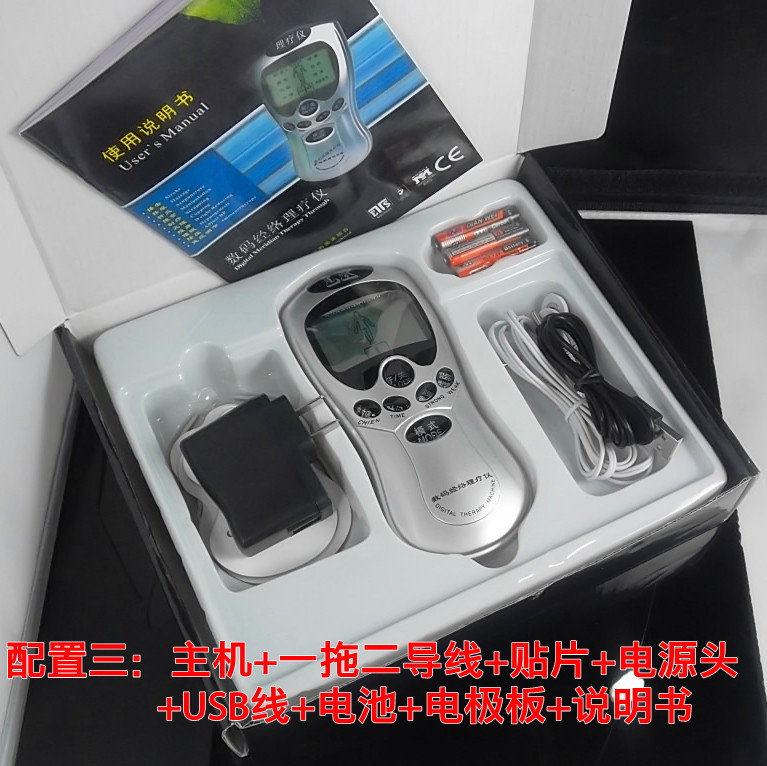 10pcs/lot Colorful Acupuncture Body Massager wiith USB Health Herald Digital Therapy Machine Slim Massager Muscle full English