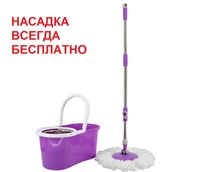 Magic Mop 360 Rotating Wring Replacable Household Bucket Cleaning Tool Floor Window Smart Spin Home House Rag Napkins|Mops| |  -