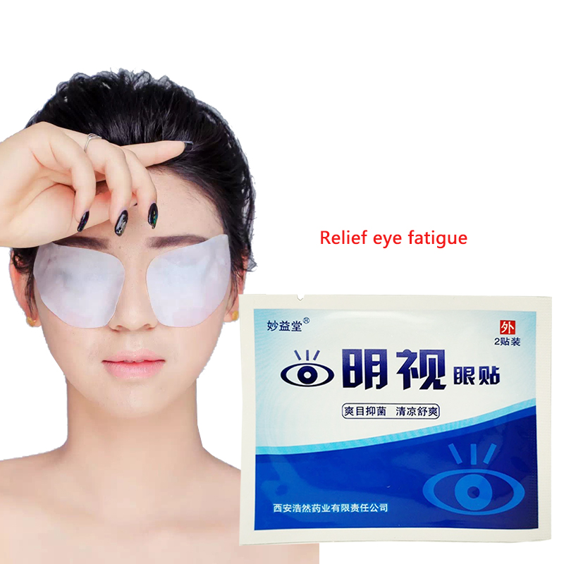 Eye Protection Mask Eye Fatigue Treatment Plaster Eye Doctor Protect Eyesight Eye Patch