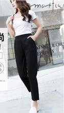 Style Side Zipper Women's Pants High Waist Black O