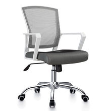 Office Chairs Office Furniture Commercial Furniture mesh ergonomic chair swivel chair computer chair minimalist new 47*47*91cm(China)