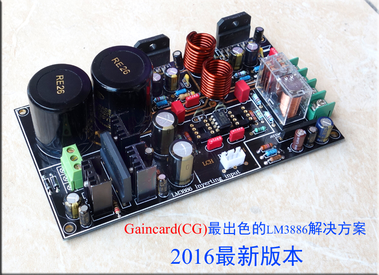 CG version of LM3886 distortion is lower and more resistant to listen to the version of the power amplifier board suite DIY цена