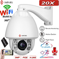 IMPORX PTZ IP Camera 3MP 20X Surveilance Camera HD Outdoor Security Camera Wifi IR 150M Auto Tracking Dome Night Vision CCTV