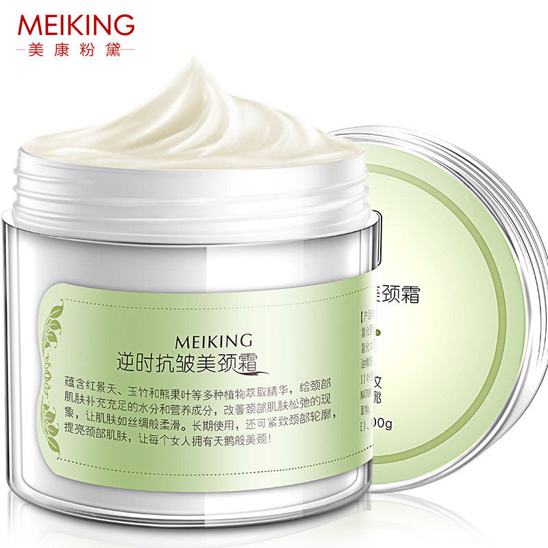 ộ_ộ ༽100g Anti Wrinkle Neck Cream MEIKING Anti Aging Firming Neck ...