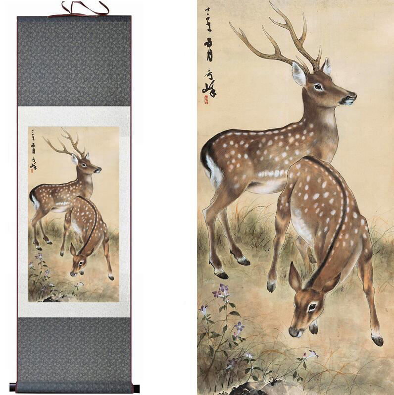 Free Shipping  Sika Deer  Painting    Traditional Chinese Art Painting Home Office Decoration Chinese Painting Deer Painging
