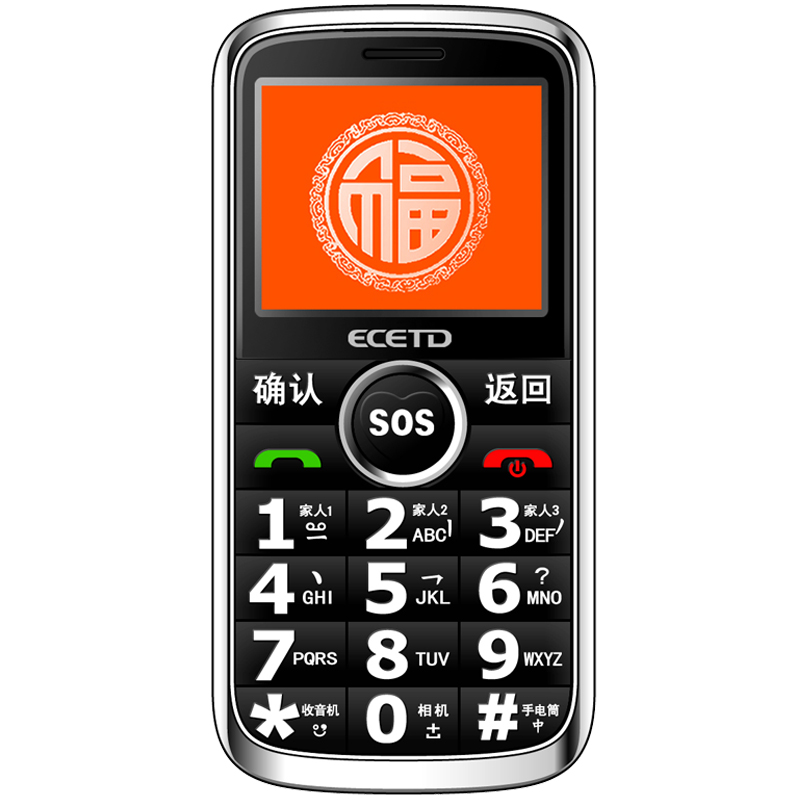 ECETD H599 cell phone one year warranty black color large font and volume torch light free