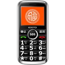 Ecetd H599 сотовом телефоне один год гарантии черный цвет крупный шрифт и объем Torch Light Бесплатная доставка