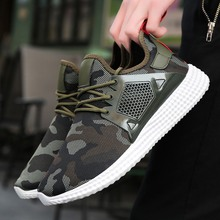 2019 Summer new men's shoes single shoes casual sports shoes men's camouflage running shoes men