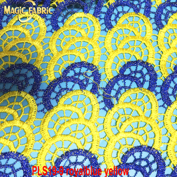 5yards/lot High quality nigerian wedding african lace fabrics/most popular guipure cord lace fabric for wedding dress PLS19