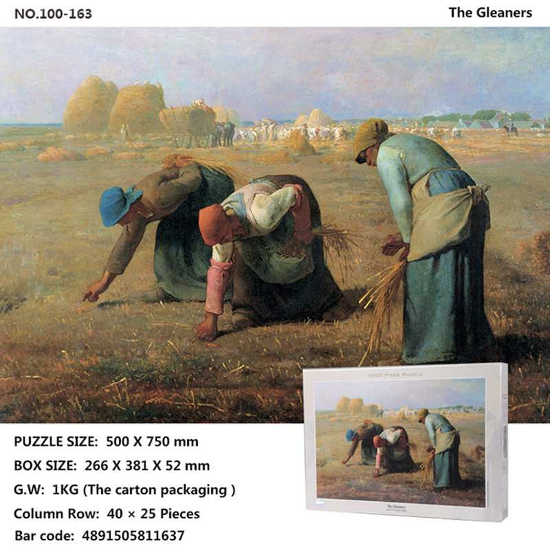 Adult creative decompression 10002000mini1000 children boy girl model painted famous painting puzzle