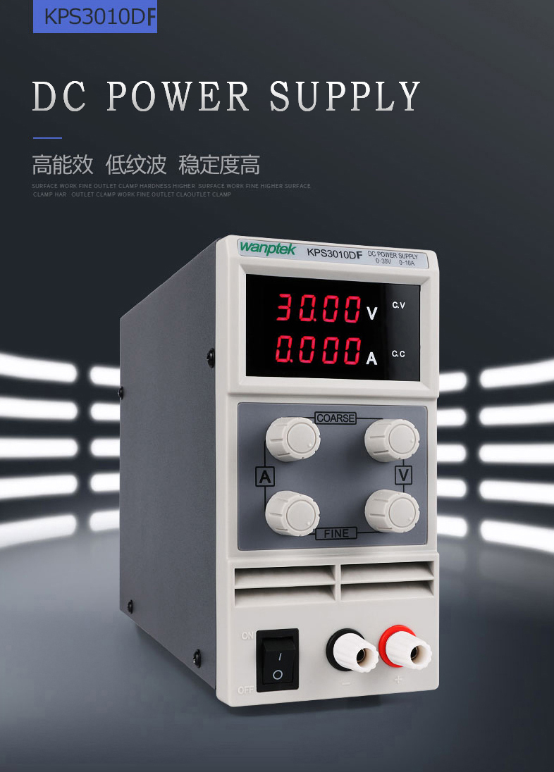 DC POWER SUPPLY (2) -4DIGITS