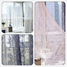 180X145CM Beautiful Flower Sheer Curtain Wavy Edge Rose Tulle Window Treatment Home DIY Lovely Girl Room Voile Drape Valance(China)