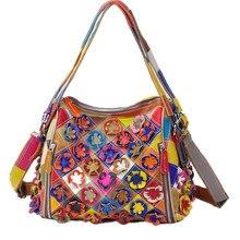 Caerlif Top-handle bags 2016 multicolor genuine leather handbags woman cowhide Splice flower female bag shoulder crossbody bags
