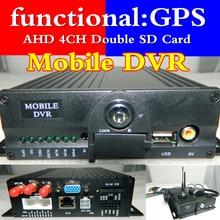 Gps mdvr 4ch 듀얼 128g 메모리 카드 온보드 감시 비디오 호스트 ahd 동축 레코더 지금 승인