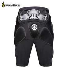 Защитные шорты wolfbike для мотоциклистов защита ног катания