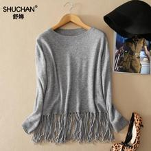 SHUCHAN 2017 New Arrival Warm Womens Cashmere Knitted Sweaters Autumn Winter Christmas Sweater Hem Tassels 15523
