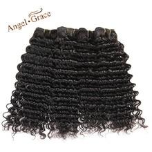 Angel Grace Hair Deep Wave Brazilian Hair Weave Bundles 4 bundles Remy Hair Extension 100% Human Hair Bundles Natural Color