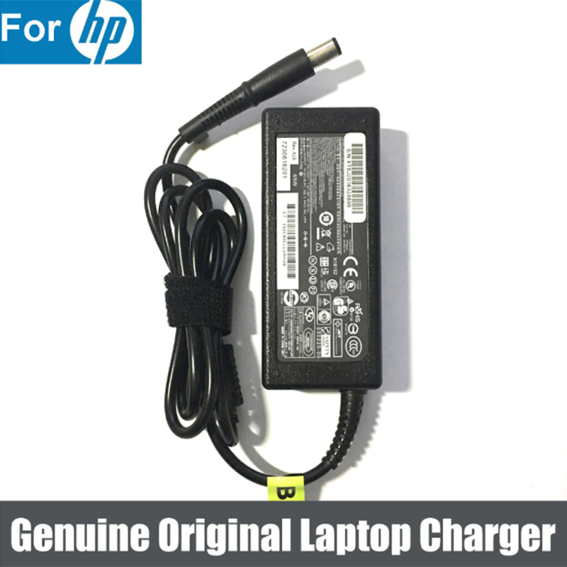 Basix Genuine Original 65W AC Adapter Charger Power Supply For HP Lapto