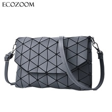 Matte Designer Women Shoulder Bags Girls Bao Bao Flap Bag Fashion Geometric BaoBao Handbag Casual Clutch Crossbody Bag Satchel