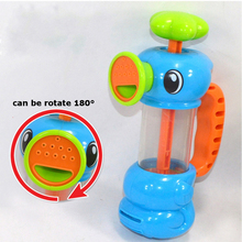 Baby Bath Water Sea Horse Bath Toy