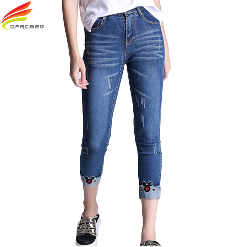 S-5XL Ripped Jeans Women 2017 New Autumn Cartoon Embroidery Denim Jeans Blue Pencil Pants European Casual Jeans Femme Plus Size tommy hilfiger new blue women s size small s plaid print drawstring pants $89