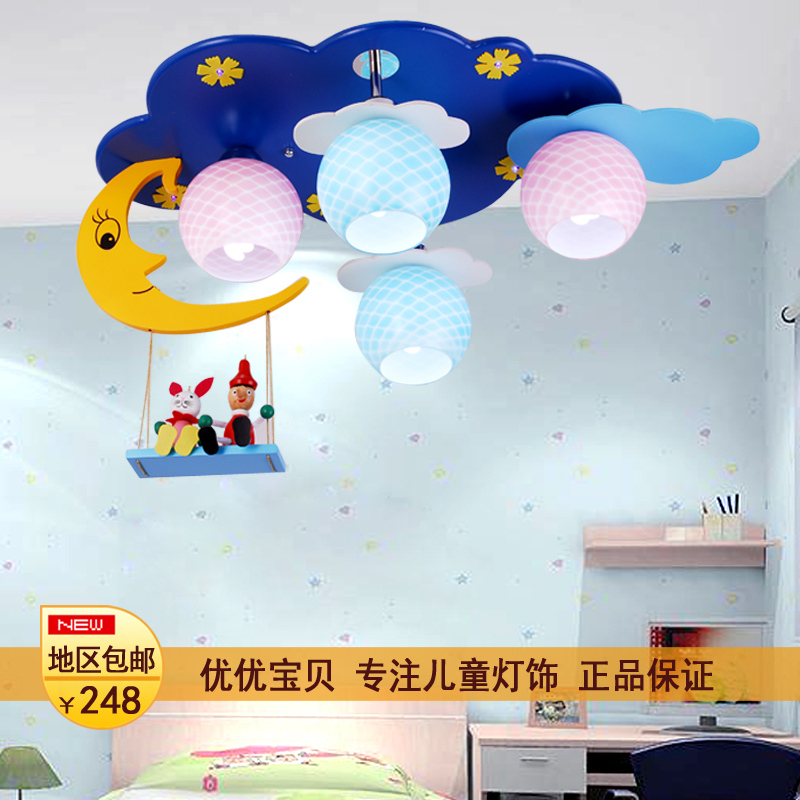New moon star kids light children 39 s bedroom children 39 s for Ceiling light for kids room