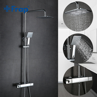 FRAP Wall Mounted Bathroom Thermostatic Faucets Bathtub Shower Faucet Mixer Tap Waterfall Cold Hot Mixer Shower