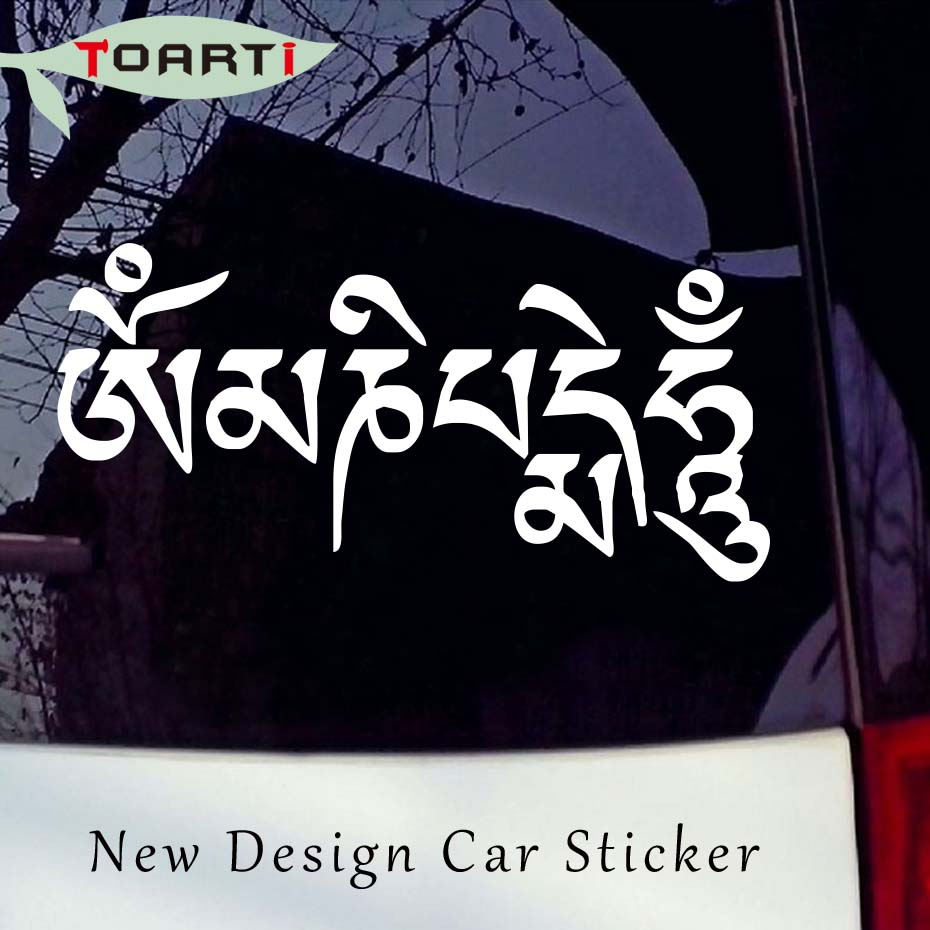20.5*9.7 CM Om Mani Padme Hum Mantra Vinyl Car Sticker Removable Waterproof Buddhism Yoga Decal Fashion Car Styling hot sale 1pc longhorn hilux 900mm graphic vinyl sticker for toyota hilux decals badges detailing sticker car styling accessories