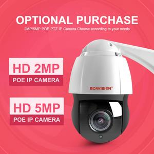 Image 2 - 1080P 5MP 48V POE PTZ قبة كاميرا IP في الهواء الطلق 30X التكبير Onvif سرعة قبة كاميرا متحركة صفيف ليزر الأشعة تحت الحمراء مصباح IR 150M CCTV Cam