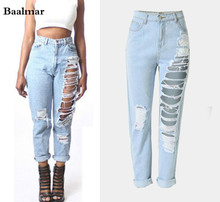 Baalmar Casual Hollow Out Blue Denim Jeans Capris Vintage Summer Hole Ripped Jeans Female Cool Boyfriend Streetwear Jeans Pants