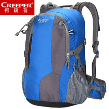 40L Outdoor Sport Bag for Outdoor Mochila Bagpack, Waterproof Rain Cover 56*33*21cm 1.2kg