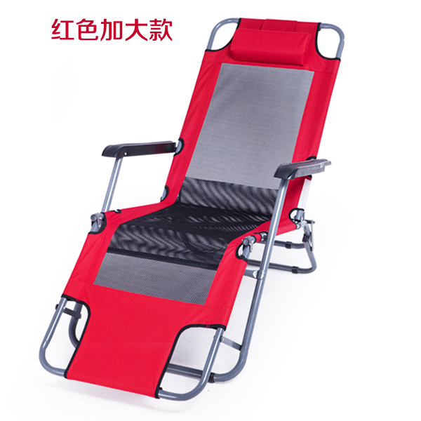 Breathable hollow folding chair siesta lounge recliner