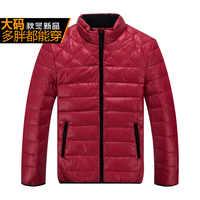 男性冬暖かい特大カジュアルジャケットダウンコート赤色ティク服ビッグプラス大型 8XL-9XL 10XL 11XL 12XL 13XL