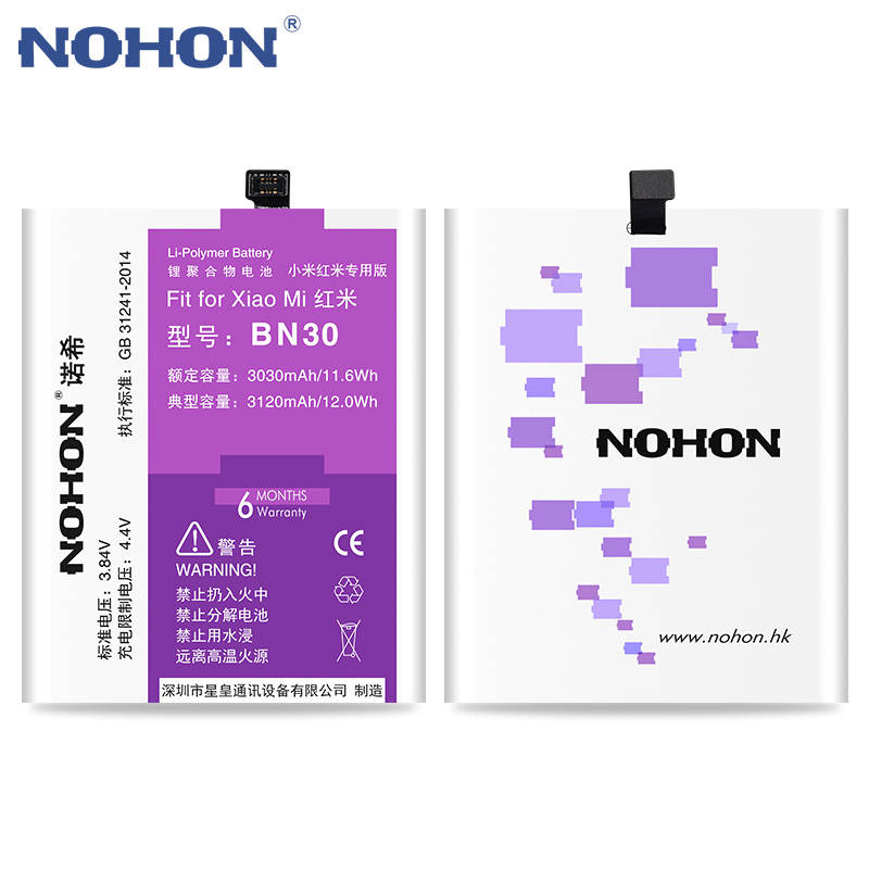 NOHON Battery-Bn30 Replacement Redmi Xiaomi 4a-3120mah Original For High-Capacity Rice