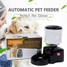 5.5L Automatic Pet Feeder with Voice Message Recording LCD Screen Dogs Cats Food Dispenser Bowl Smart Dog Cat Feeder недорого