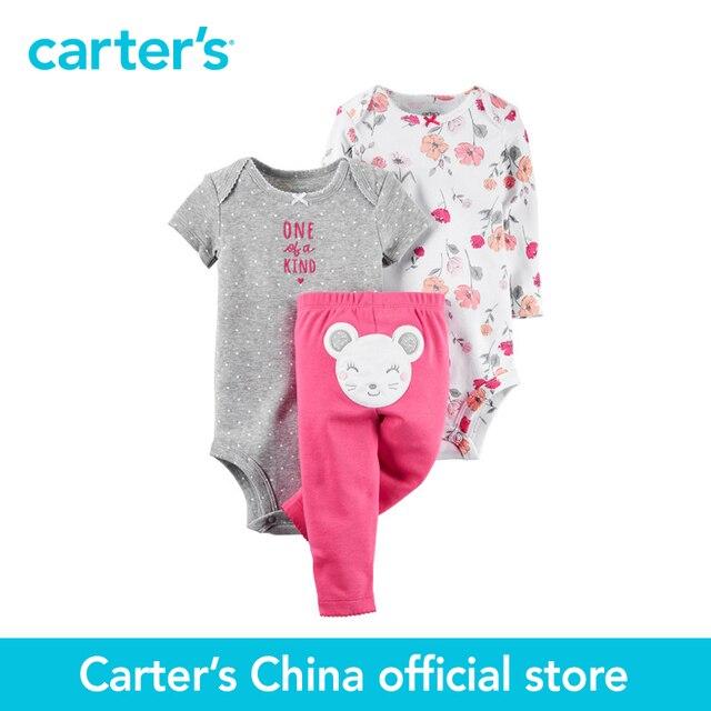 Картера 3 шт. детские дети дети Маленький Набор Символов 126G462, продавец картера Китай официальный магазин