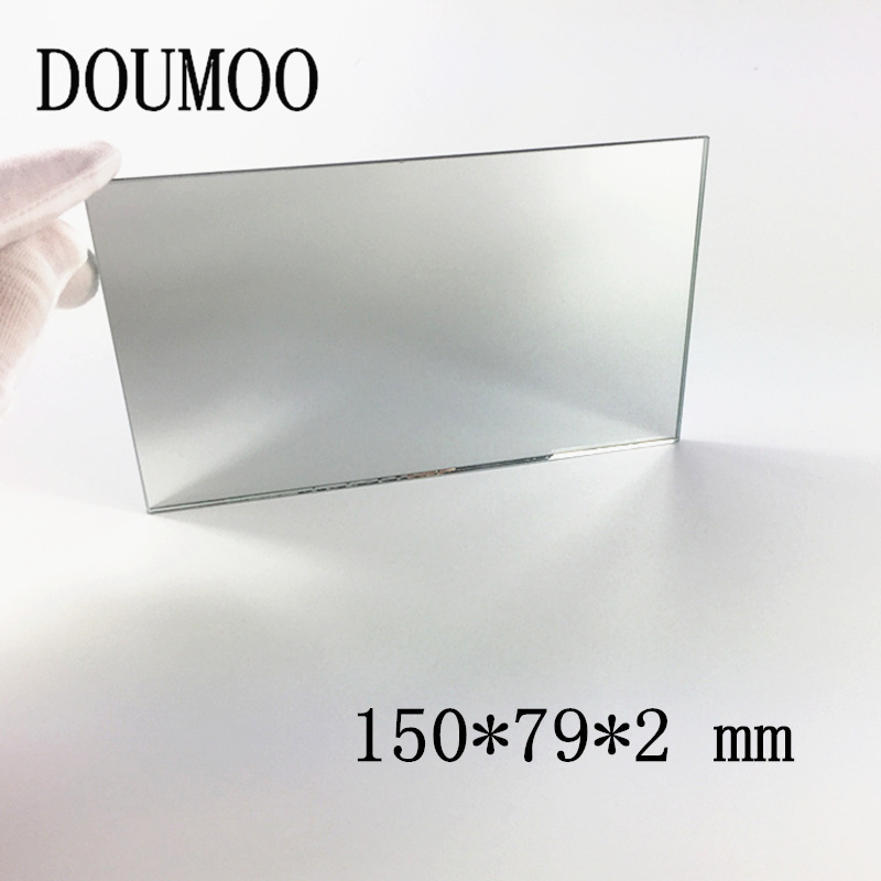 2PCS 150*79*2 mm Mini Projector Reflector Projector Mirror DIY Accessories High Reflectivity Lens for 5.5 inch 5.8 inch