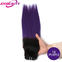Addbeauty Straight Brazilian Virgin Hair Products Selected Raw Materials Human Hair Weave Bundles T1 Purple Color