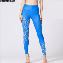 TOIVOTUKSIA Women Sexy Sport Pants Printed Dry Fit Elastic Fitness Gym Workout Legging