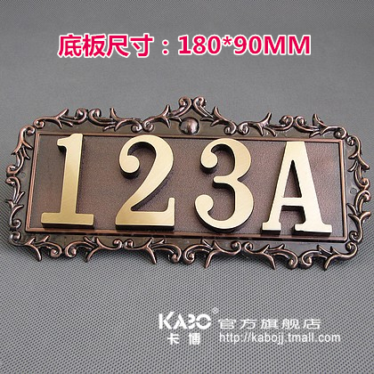 Personalize Door Plates Copper Home Apartment House Numbers Door Number  Plate High Quality Brass Gate Valve