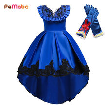 75b44ad3f0 Popular Special Occasions Prom Dresses-Buy Cheap Special Occasions ...