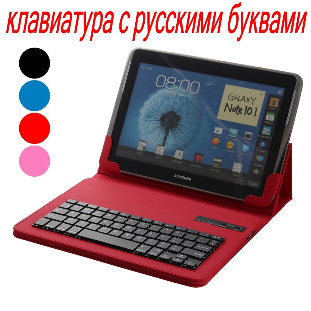 Universel 9 9.7 10 10.1 pouces tablette amovible Bluetooth russe clavier housse en cuir support IOS Android Windows tablette PCUniversel 9 9.7 10 10.1 pouces tablette amovible Bluetooth russe clavier housse en cuir support IOS Android Windows tablette PC